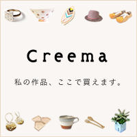HBleafage@Creema